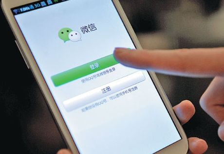 WeChat kiem duyet nguoi dung ngoai bien gioi Trung Quoc - Anh 1
