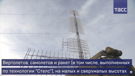 Lo mat radar bat may bay tang hinh dang bao ve Moscow - Anh 6