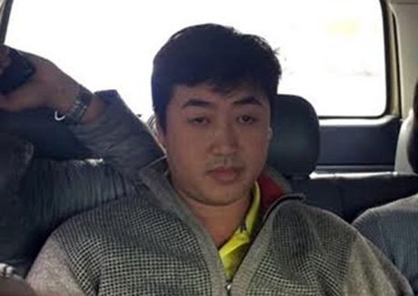 Thua Thien-Hue: Nghi can gay ra vu cuop ngan hang BIDV bi bat - Anh 1