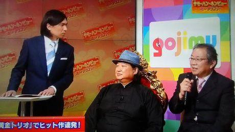Hong Kim Bao thua nhan me xem phim nguoi lon Nhat Ban - Anh 2