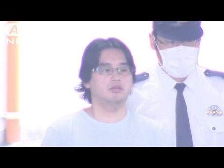 Bat ke bien thai trom 600 mon do lot phu nu o Nhat - Anh 1
