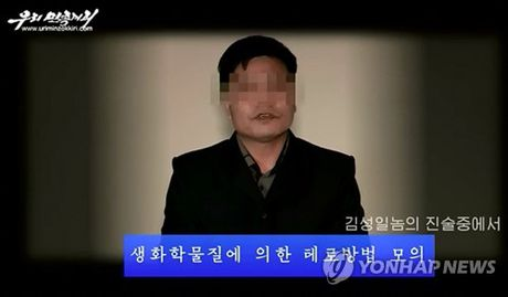 Trieu Tien tung bang chung My-Han am muu am sat Kim Jong-un - Anh 1