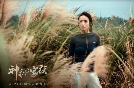 Lam Y Than chap nhan dong canh bi cuong hiep de xoa mac 'cong chua phim than tuong' - Anh 4