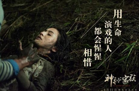 Lam Y Than chap nhan dong canh bi cuong hiep de xoa mac 'cong chua phim than tuong' - Anh 5