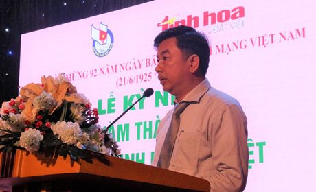 Tap chi Tinh hoa Dat Viet: 5 nam thanh lap va phat trien (2012 – 2017) - Anh 2