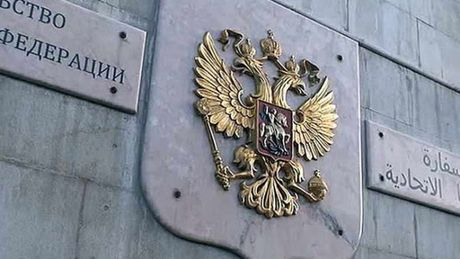 Moscow len tieng ve vu phao kich nham vao su quan o Syria - Anh 1