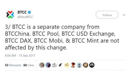 Bac Kinh buoc dong cua tat ca san giao dich, Bitcoin rot tham hai - Anh 1