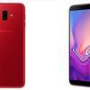Samsung Galaxy J4+ và J6+ chính thức ra mắt: màn hình 6 inch, cảm biến vân tay ở cạnh bên