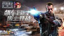Game mobile Trung Quốc nhái lại 'y xì đúc' PlayerUnknown's Battlegrounds