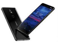 Nokia 7 chính thức ra mắt