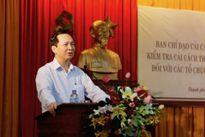 Ngành ngân hàng: Những bước đột phá trong cải cách hành chính, hỗ trợ doanh nghiệp