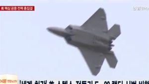 Báo Mỹ: F-22 dễ nằm đất vì tiêm kích Triều Tiên