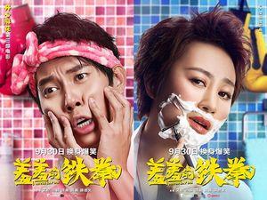 Oan gia đổi mệnh - Bộ phim hài đang khuynh đảo phòng vé Trung Quốc sắp chiếu tại Việt Nam