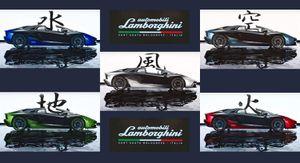 5 siêu xe độc Lamborghini Aventador S Roadster: Đất, Nước, Lửa, Gió và Bầu trời'