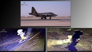 Phiến quân IS bị chiến đấu cơ Su–25 truy sát (video)