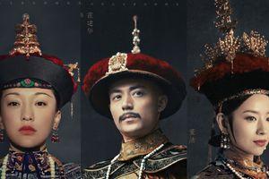 'Như Ý truyện' tiếp tục tung loạt poster triều phục Mãn Thanh cực đẹp khiến fan mê mẩn