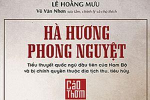 Tọa đàm 'Hà Hương phong nguyệt - Tiểu thuyết chữ quốc ngữ đầu tiên của Việt Nam?'