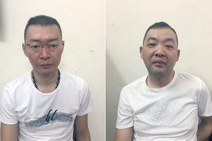 Giải cứu một công dân Trung Quốc sang Việt Nam đánh bạc bị bắt giữ