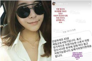 Nữ người mẫu Hàn tiết lộ bị gạ làm 'gái bao'