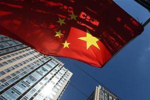Trung Quốc dự tính nới lỏng quy định mua cổ phần chiến lược cho các công ty nước ngoài