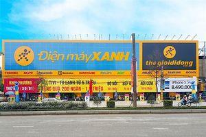 Cải tiến chất lượng dịch vụ, Thế Giới Di Động là thương hiệu giá trị thứ 17 tại Việt Nam