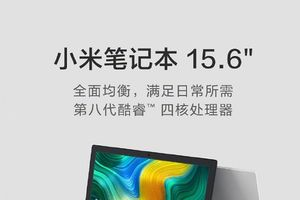 Xiaomi ra mắt Mi Notebook mới