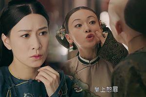 Xem phim 'Diên Hi công lược' tập 65: Hoàng hậu lo sợ tương lai, Ngụy Anh Lạc vẫn tinh nghịch dù đã có 3 con