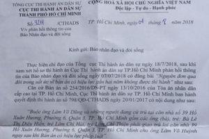Cục Thi hành án dân sự Hồ Chí Minh 'nhiệt tình' kiến nghị giám đốc thẩm bản án?