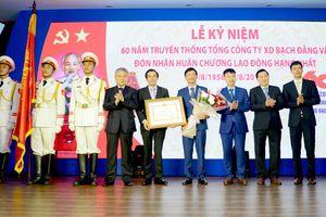 BDCC vinh dự đón nhận Huân chương Lao động Hạng nhất lần thứ 3