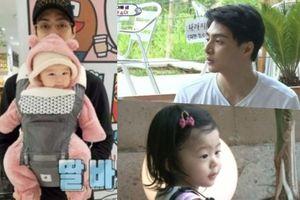 Diễn viên 'Vườn sao băng' Kim Joon cùng con gái bất ngờ xuất hiện trong chương trình 'Siêu nhân trở lại'