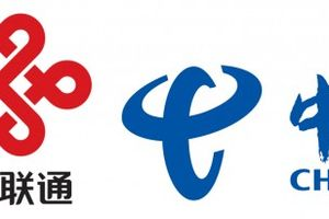 Quyết thắng Mỹ trong cuộc đua 5G, Trung Quốc tính chuyện sáp nhập hai nhà mạng?