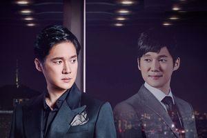 Mỹ nam Song Chang Eui một mình đóng hai vai chính trong phim mới