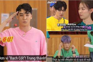 Running Man tập đặc biệt 2: Seungri tập tành làm quân nhân, B.I - Jia cãi nhau bằng tiếng …sủa