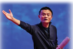 Jack Ma chuyển giao quyền lực tại Alibaba, 'giải nghệ' ở tuổi 54