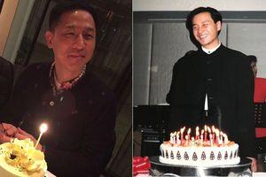 Đường Hạc Đức chia sẻ ảnh mừng sinh nhật Trương Quốc Vinh