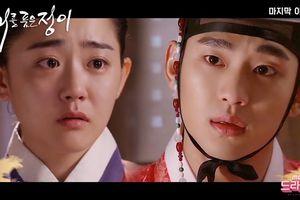 MBC bất ngờ ra mắt phim 'Jung Yi ôm mặt trời' của Moon Geun Young và Kim Soo Hyun khiến fan điên đảo