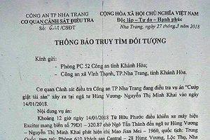 Cơ quan Công an thông tin việc truy tìm cựu tuyển thủ U23 Từ Hữu Phước