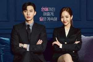 Cặp đôi diễn viên chính của 'Thư ký Kim sao thế?' đã hẹn hò được 3 năm