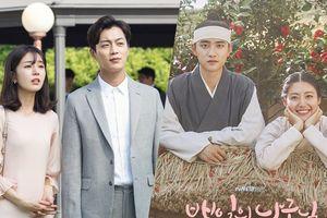 Yoon Doo Joon bất ngờ nhập ngũ (24/08), 'Let's Eat 3' bị cắt 2 tập nhường giờ lên sóng cho '100 Days My Prince' của D.O. (EXO)