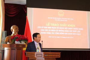 Đại sứ quán Việt Nam tại LB Nga trang trọng kỷ niệm 73 năm Quốc khánh