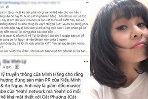 Bị tố đạo diễn vụ Kiều Minh Tuấn yêu An Nguy, Cát Phượng nổi giận với quản lý Minh Hằng