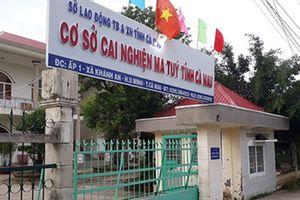 25 học viên cơ sở cai nghiện ma túy tỉnh Cà Mau trốn trại