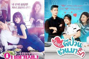 'Oh My Ghost' bản Thái: Thêm một 'bom xịt' remake nối gót 'Cô em họ bất đắc dĩ' sắp lên sóng?