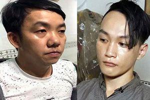 Bắt thêm một nghi can trong vụ dùng súng cướp ngân hàng ở Tiền Giang