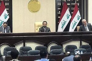 Quốc hội Iraq bắt đầu tiếp nhận đơn ứng cử Tổng thống mới