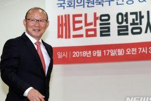 HLV Park Hang Seo: 'Ở Việt Nam, nhiều tài xế taxi không nhận tiền của tôi'