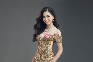 Hoa hậu Việt Nam 2018 Trần Tiểu Vy: 'Tôi chưa có người yêu'