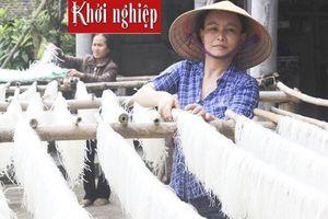 Quảng Trị: Đối thoại chính sách hỗ trợ phụ nữ khởi nghiệp